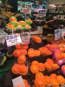 柿買いたいよな